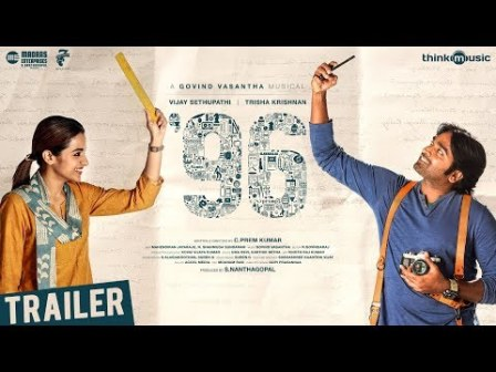 96 Tamil Movie Trailer