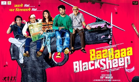 'Baa Baa Black Sheep' will release on 09th March 2018