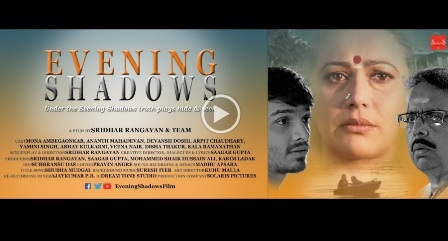 CBFC clears gay film 'Evening Shadows' with U/A certificate