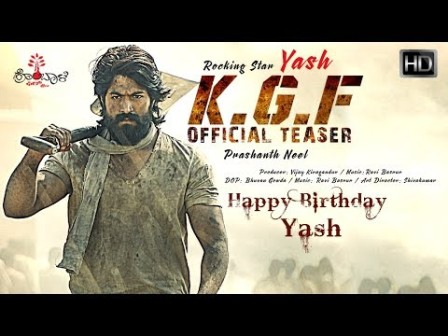 KGF Movie Teaser, Cast and Crew Details