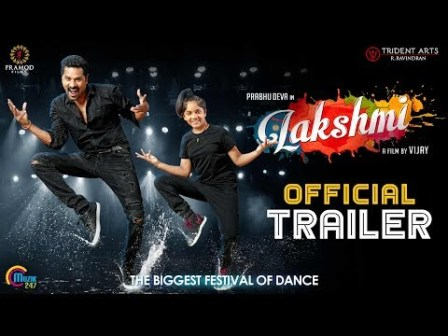 Lakshmi - Official Tamil Trailer