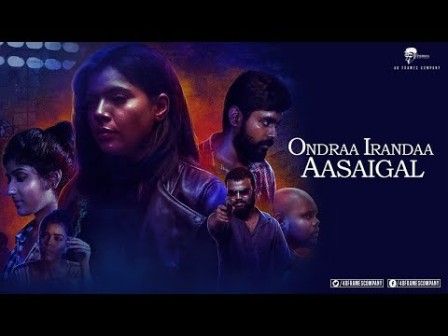 Ondraa Irandaa Aasaigal Tamil Movie