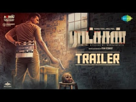 RATSASAN - Official Trailer