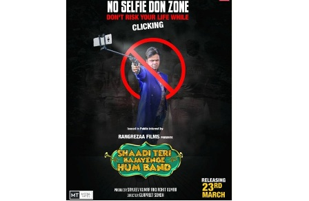 Rajpal Yadav's Open Letter on Selfie Death in India - Chennai