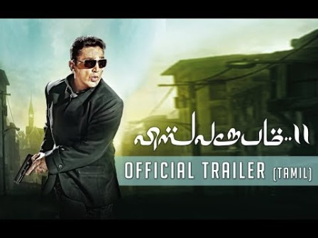 Vishwaroopam II Movie official Trailer