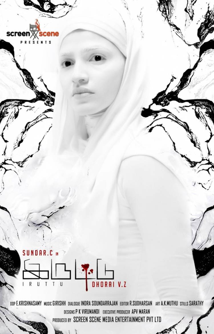 Sai Dhanshika's different look from Iruttu Movie