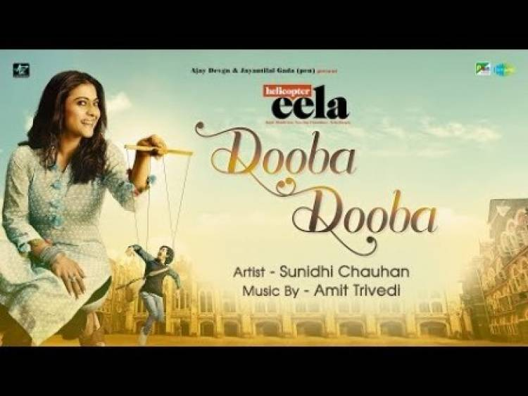 'Dooba Dooba' song from Helicopter Eela OUT Now!