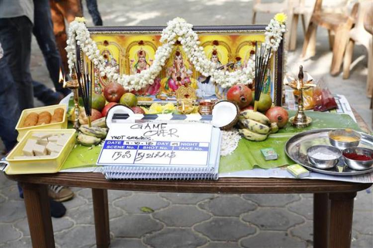 """GAME OVER"" Movie Pooja Stills"
