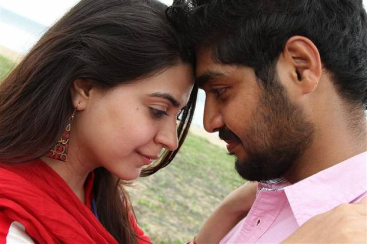 'Verenna Vendum' Movie Exclusive Stills