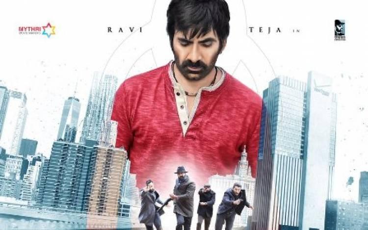 """Ravi Teja's """"Amar Akbar Anthony"""" First Look Poster"""