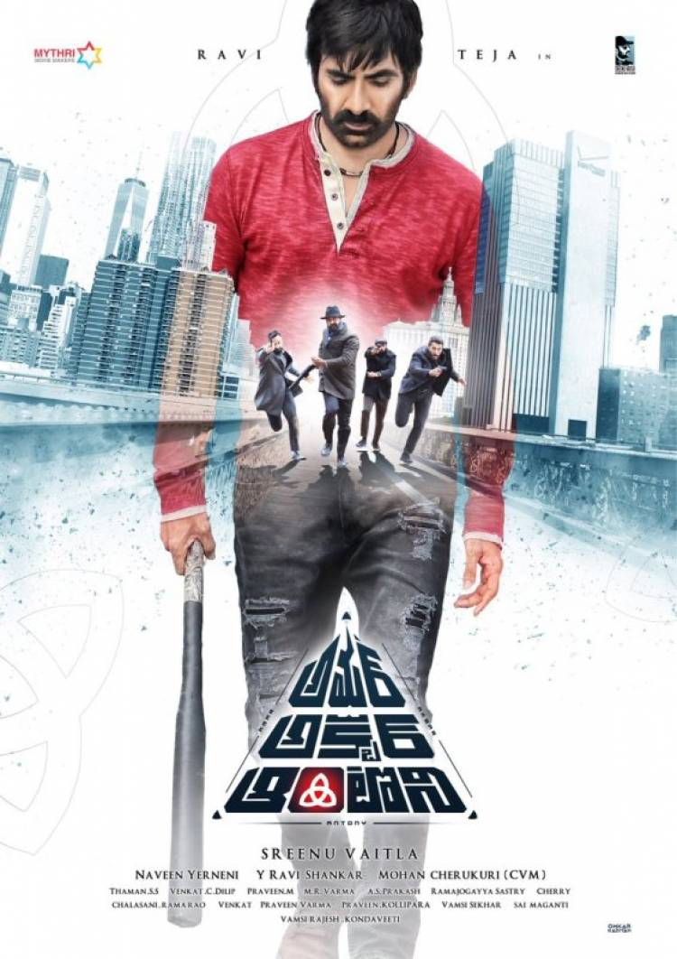 "Ravi Teja's ""Amar Akbar Anthony"" First Look Poster"