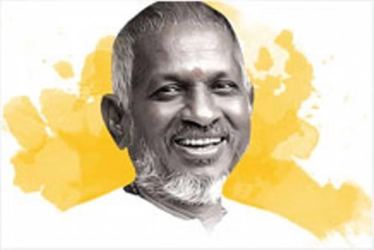 இசைஞானி இளையராஜா காப்புரிமை வழக்கு - விளக்கம்
