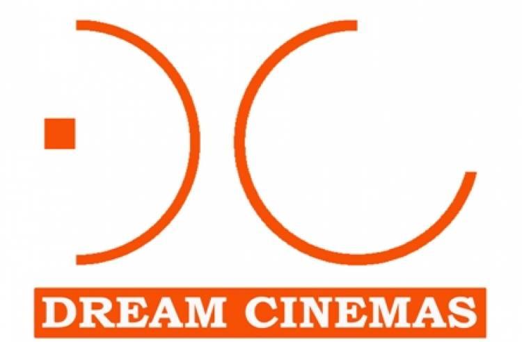 தமிழ் சினிமாவில் புதிய முயற்சி! Dream Cinemas App