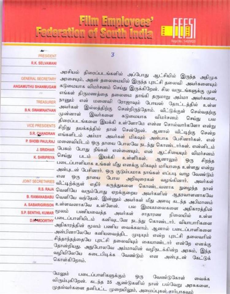 Letter From FEFSI - Sarkar Issue