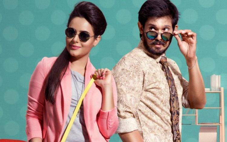 """Nakul's """"SEI"""" Gets a new release date"""