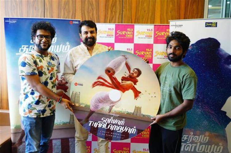 Sarvam Thaalamayam Single Track launch at Suryan FM