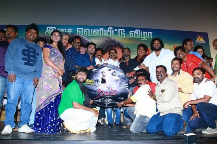 Thavam Audio Launch Stills & Cast Crew Details