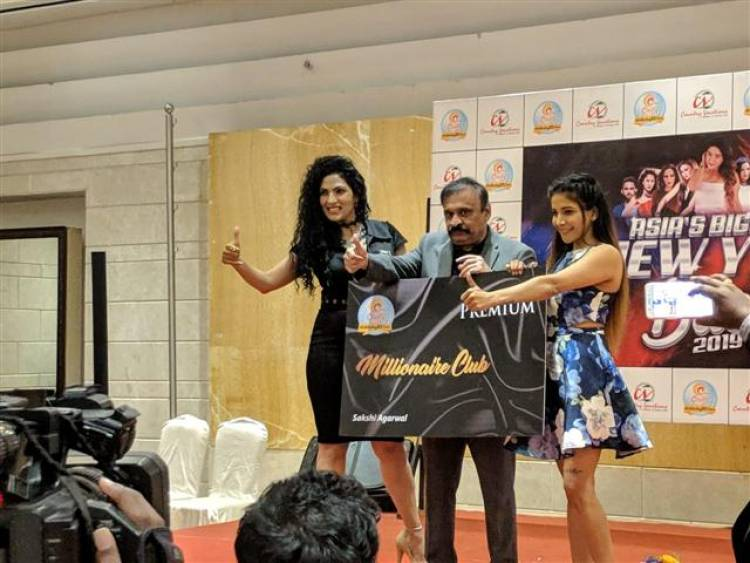 Sakshi Agarwal Press Meet event of Country Club New Year Bash 2019
