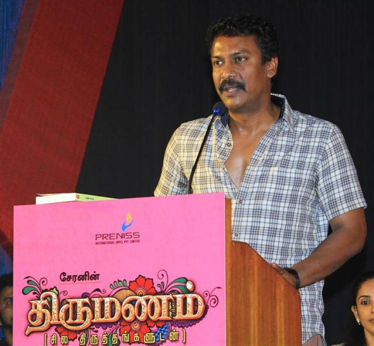 Thirumanam Title & First Look Poster Launch Press Meet Stills