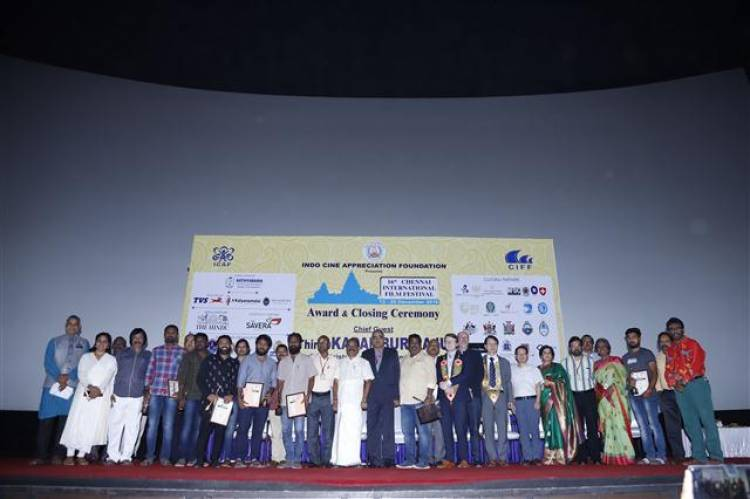 16th CIFF Award Function and Closing Ceremony Stills