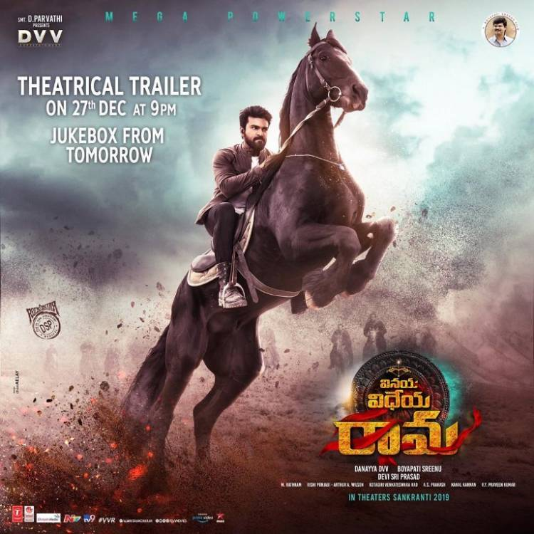 VVR Trailer and Audio Jukebox From Tomorrow
