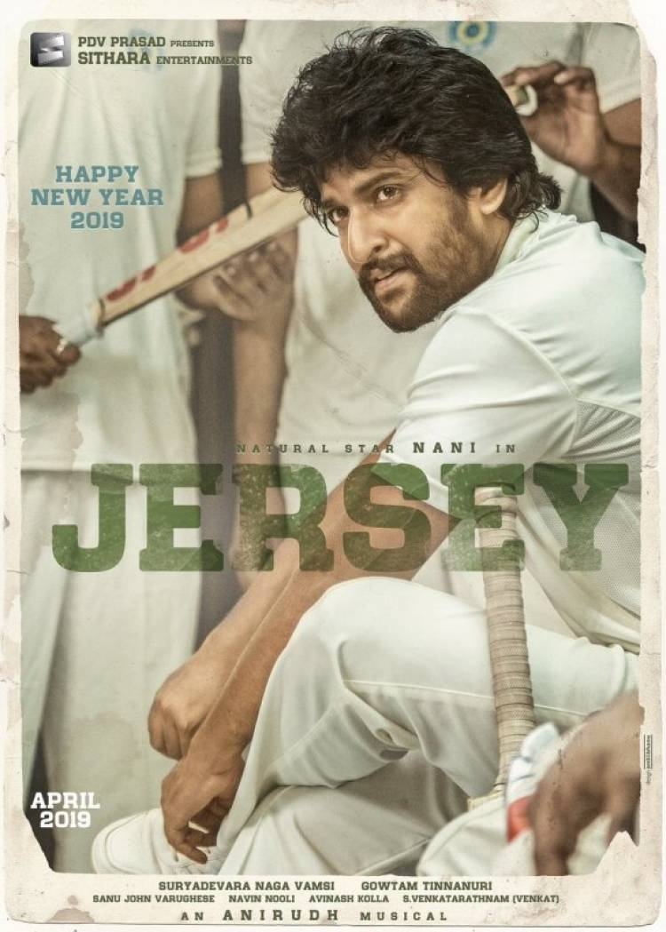Nani's JERSEY First Look Poster
