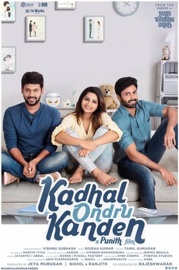 """Kadhal Ondru Kanden"" First Look Posters"