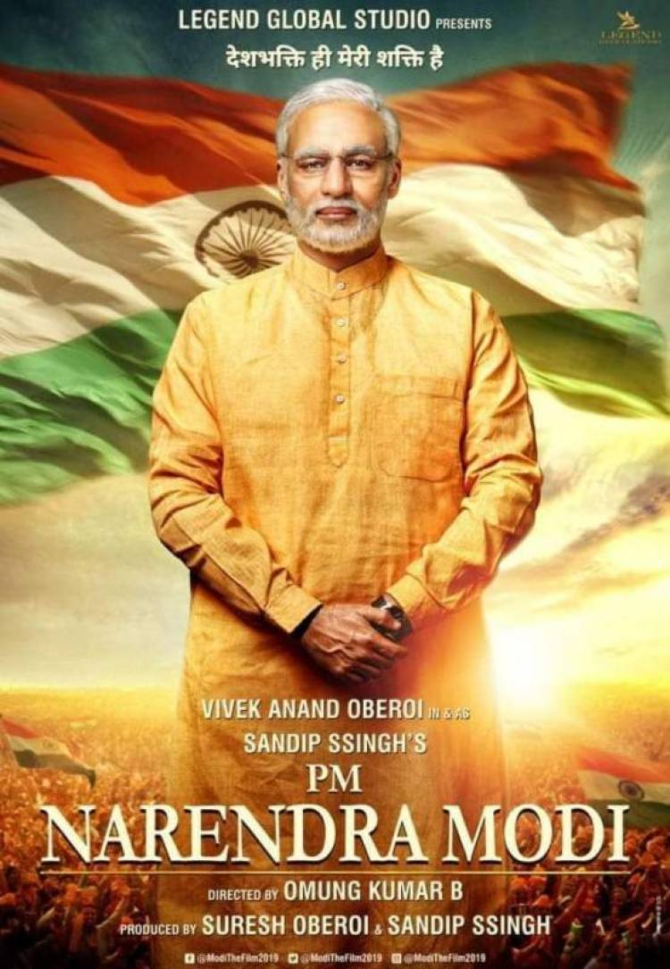 """Narendra Modi"" Movie First Look Poster"