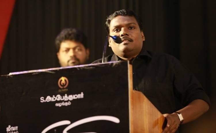 Director Raju Murugan making attempts to send me to jail: Yugabharathi