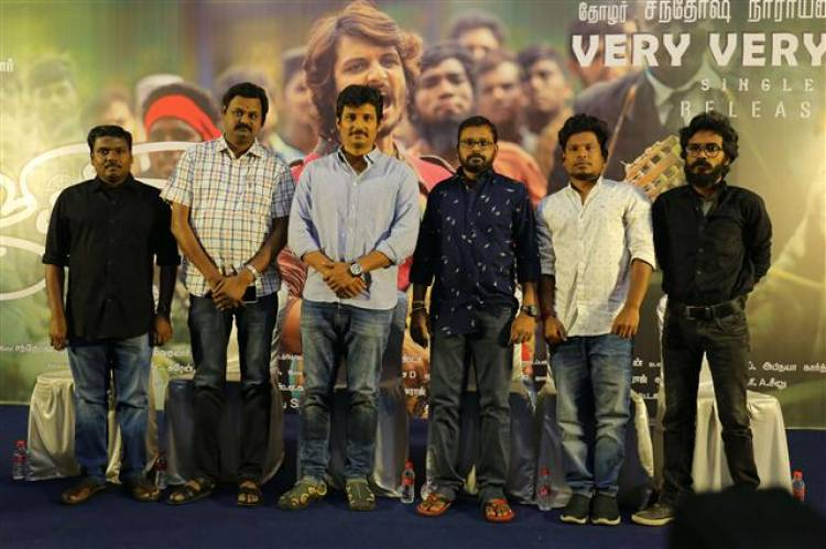"""Gypsy"" Movie Single Track Launch Stills"