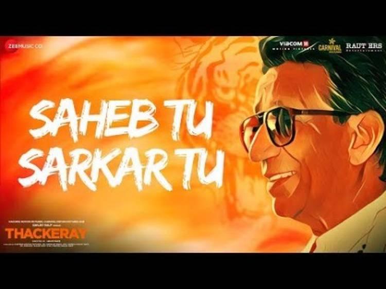 "Thackeray's new song ""Saheb Tu Sarkar Tu"" OUT NOW"