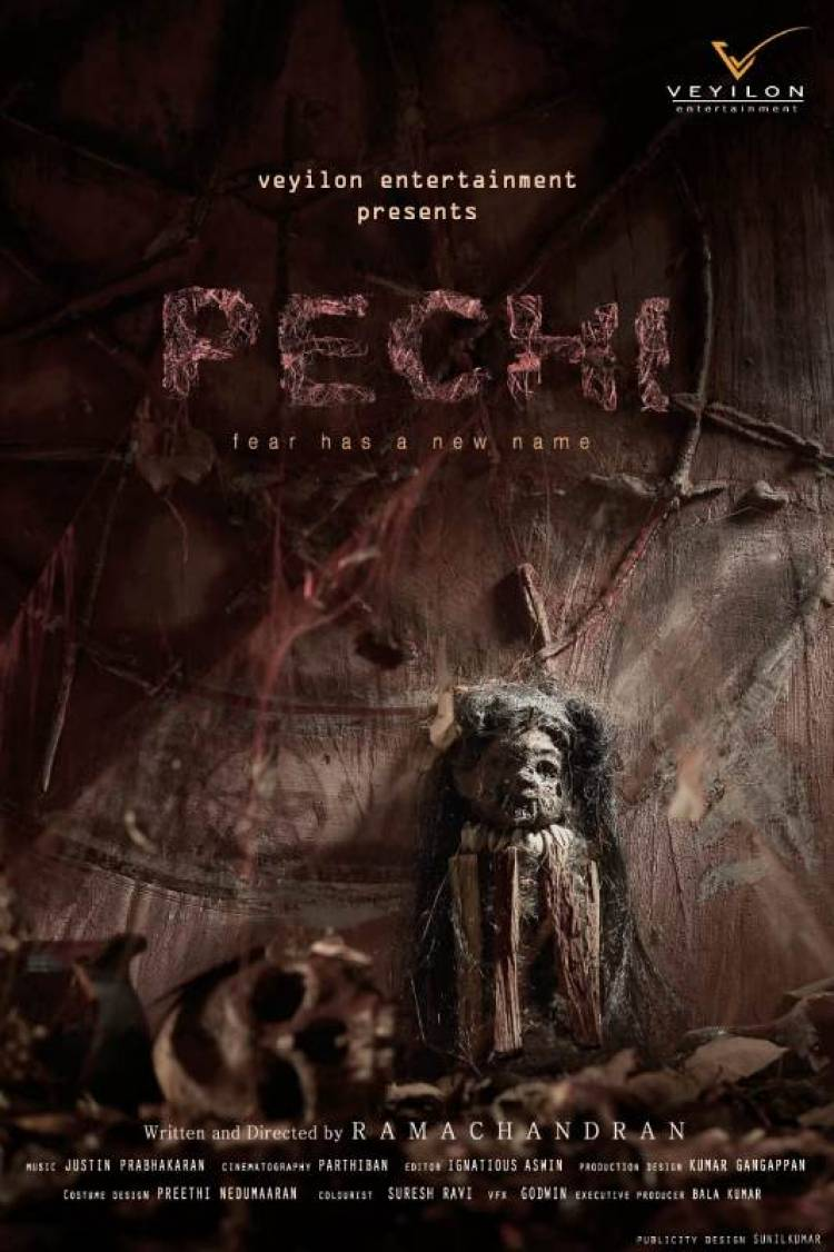 "Actor Suriya, Vijay sethupathy & Actress Aishwarya Rajesh launched ""Pechi"" First Look Poster"