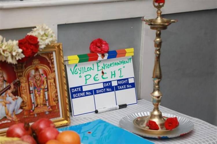 """Pechi"" Movie Pooja Stills"