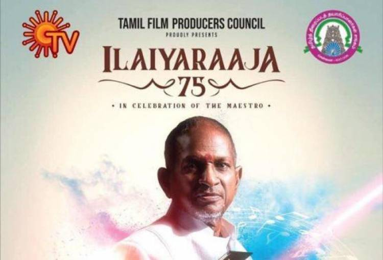 Honourable Tamil Nadu Governor Banwarilal Purohit to inaugurate 'Ilaiyaraaja 75'