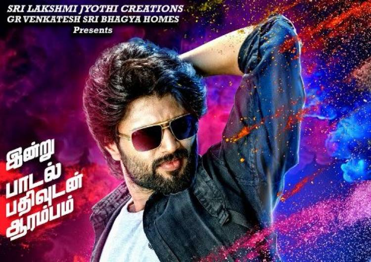 """Arjun Reddy"" Tamil Movie First Look Poster"