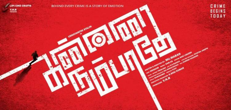 'Kannai Nambaathe' Shooting begins today