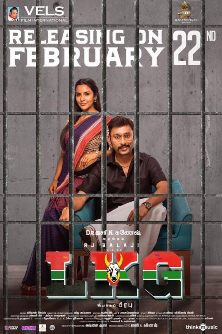 LKG - Tamil Movie release date Poster