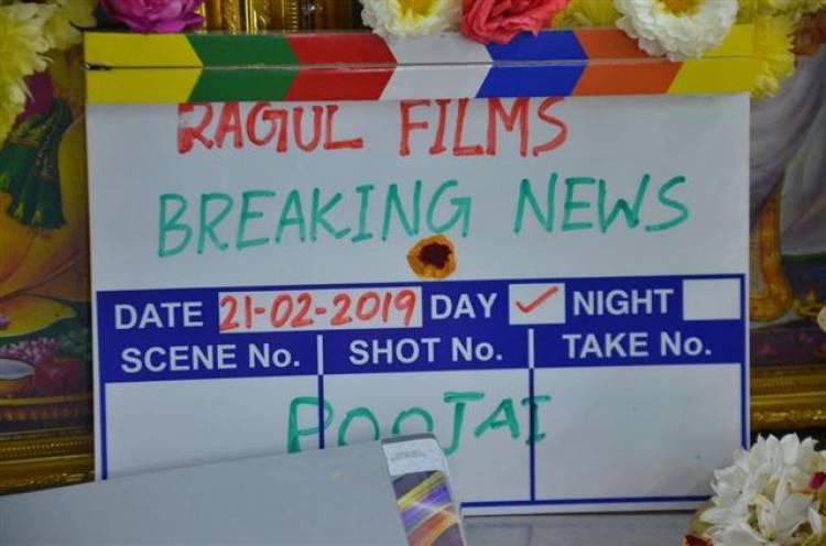 """Breaking News"" movie Pooja stills"
