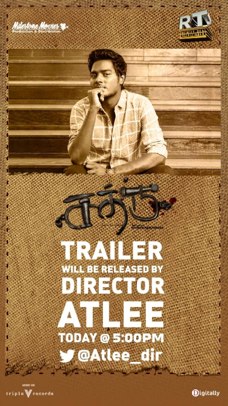 SATHRU Trailer from Today