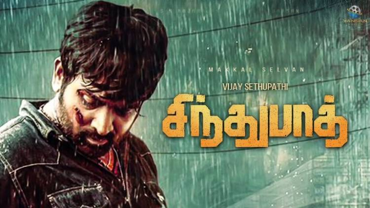 Sindhubaadh teaser from today
