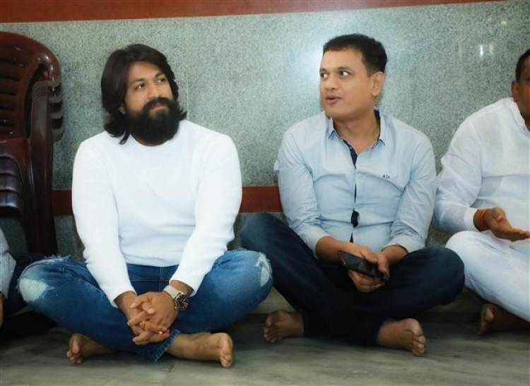 """KGF Chapter 2"" Movie Pooja Stills"