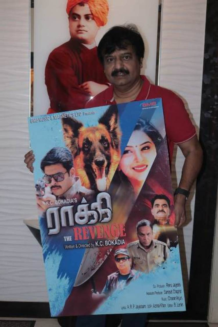 """Actor Vivek launched first look poster of """"Rocky The Revenge"""""""