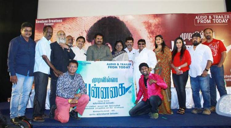 """Mudivilla Punnagai"" Audio and Trailer Launch Stills"