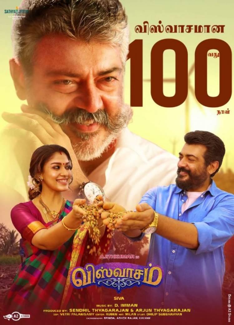 """Viswasam"" Movie 100 Days Posters"