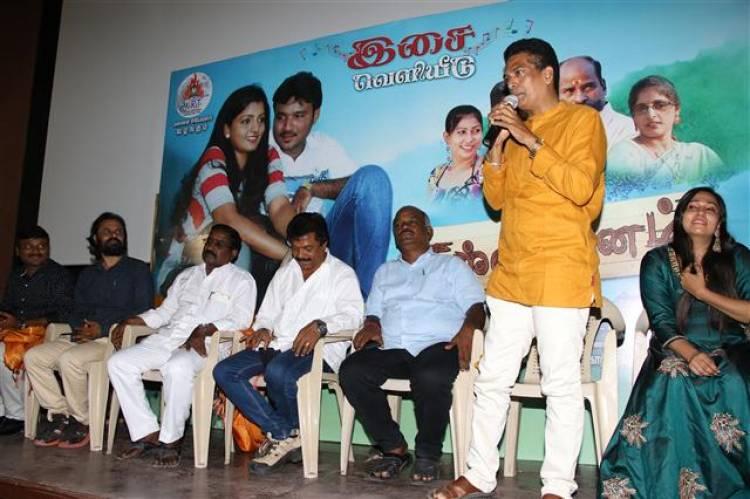 """Kallathanam"" Audio Launch Stills"