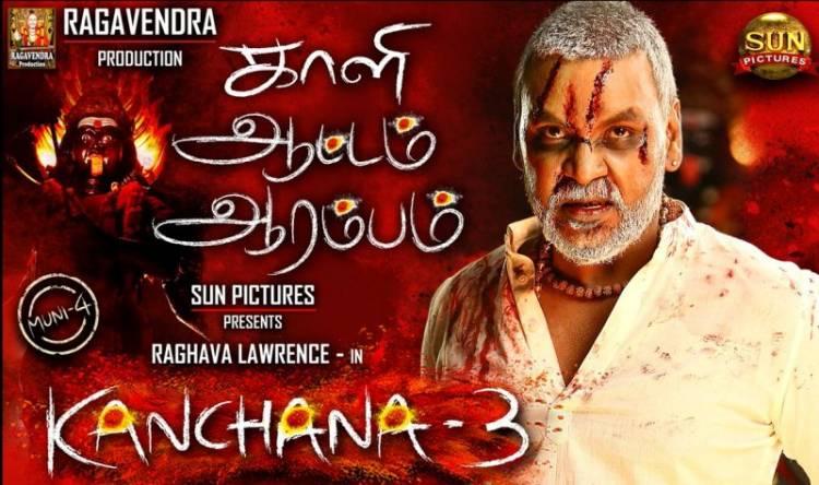 காஞ்சனா 3 - திரைப்பட விமர்சனம்