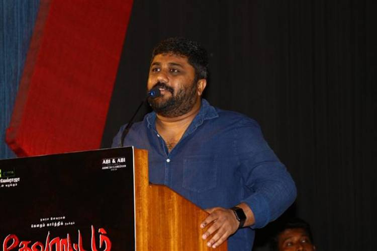 """Devarattam"" Movie Press Meet Stills"