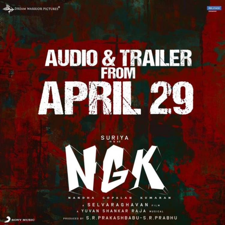 'NGK' Audio and Trailer from 29th April