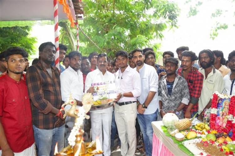"Cine Shield Creators - ""Production No 1"" Movie Pooja Stills"