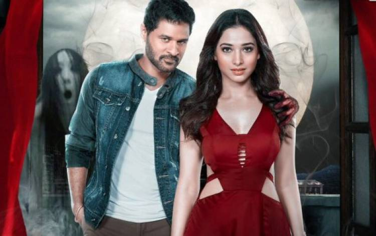 """Devi 2"" Movie New Poster"